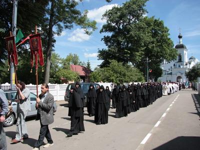 http://www.spas-monastery.by/upload/medialibrary/f8a/5-tvezeegalblxvypk%20ecvaue%20uobhcwyderyirdmyexzqvupk%20et%20nauhfovhwydubimare%20edcjbb.%20zwwohbiuccciqy.jpg